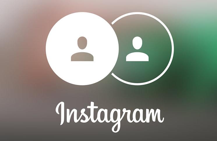 Instagram, gestionar varias cuentas